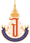 Admission | Princess Chulabhorn Science High School Phetchaburi Logo
